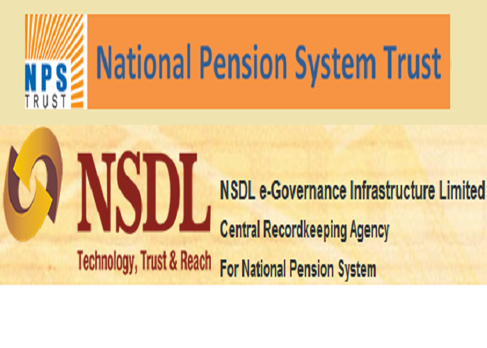 National Pension System Trust